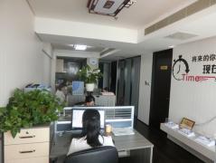 Qingdao Guangxili International Trade Co., Ltd.