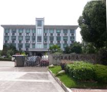 Hangzhou Lectstyle Trade Co., Ltd.