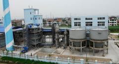 Union Titanium Enterprise(Shanghai) Co., Ltd.