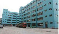 Shanghai Hanjun Garment Accessories Co., Ltd.