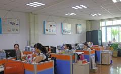 Qingdao Guanyu Plastic Co., Ltd.