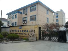 Suzhou Bausda Chemical Fiber Co., Ltd.