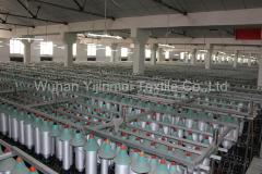 Wuhan Yijinmei Textile Co., Ltd.