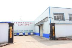 Jinan Paiwo Engineering Machinery Co., Ltd.