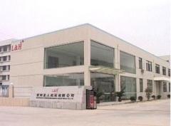 Changzhou Longren Mechanical & Electrical Co., Ltd.