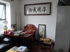 Shanghai Ru Yuan Industries and Commerce Co., Ltd.