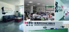 Hofic Intelligent Technology (Shenzhen) Co., Ltd.