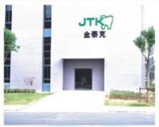 Jiangyin Jintech Biotech Corporation