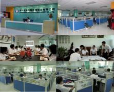 Shenzhen Honglichang Machinery Manufacturing Co., Ltd.