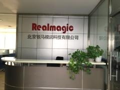 Beijing Realmagic Technology Co., Ltd.