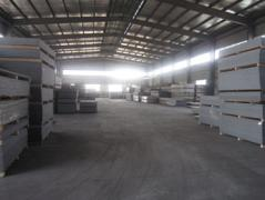 Shenzhen Fumeihua Decorative Materials Co., Ltd.
