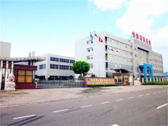 Zhejiang Hengtaiyuan Polyurethane Co., Ltd.