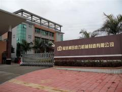 Fujian Fenli Machinery Equipment Co., Ltd.