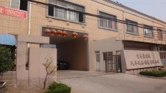 Qingdao Haolida Automotive Equipment Manufacturing Co., Ltd.