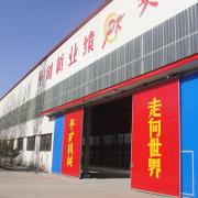 Henan Pingyuan Mining Machinery Co., Ltd.