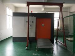 Wenzhou Unisun Electric Co., Ltd.