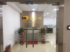 Shenzhen GBM Co., Ltd.
