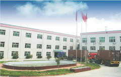 Shanghai MedEco Industry Co., Ltd.
