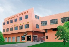Foshan Pengyue Caster Manufacturing Co., Ltd.