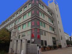 Wuyi Shifuke Tools Co., Ltd.