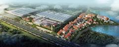 Hangzhou Cheerday Brewery Co., Ltd.