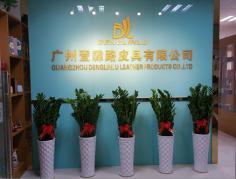 Guangzhou Denglinlu Leather Products Co., Ltd.