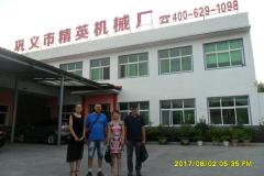 Gongyi Shi Jingying Machinery Manufacturing Factory
