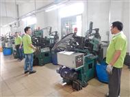 Dongguan Jing Hong Metal Zipper Co., Ltd.