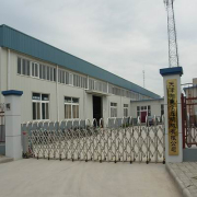 Hebei Xukang Meter Manufacturing Co., Ltd.