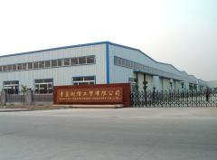Qingdao Create Trust Industry Co., Ltd.