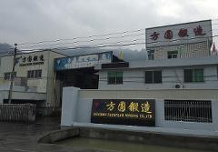 Wenzhou Fangyuan Forging Co., Ltd.