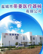 Yancheng Diling Medical Instruments Co., Ltd.