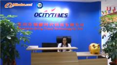 Shenzhen Ocity Times Technology Co., Ltd.