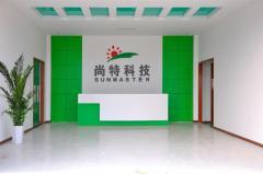 Jinhua SunMaster Solar Lighting Co., Ltd.