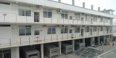 Guangdong Shunde Huaji Machinery Industrial Co., Ltd.