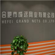 Hefei Grand Nets Co., Ltd.
