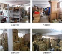 Zhejiang More Show Trade Co., Ltd.