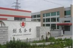 Changzhou Chuanggao Exhibition Products Co., Ltd.
