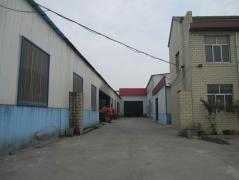 Frandcom Industrial Limited
