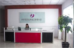 Quanzhou Jiacai Electronics Co., Ltd.