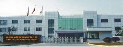 Guangzhou Mecan Trading Co., Ltd.
