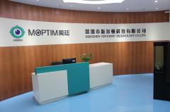 Shenzhen Certainn Technology Co., Ltd.