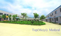 Huaian Top Medical Instruments Co., Ltd.