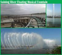 Sichuan Neijiang Artistic Fountain Factory