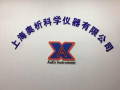 Shanghai Aucy Scientific Instrument Co., Ltd.