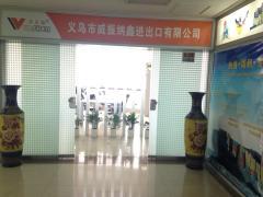 Yiwu Virgin Nashen Imp. & Exp. Co., Ltd.