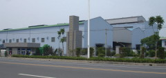 Zhejiang Boretech Environmental Engineering Co., Ltd.