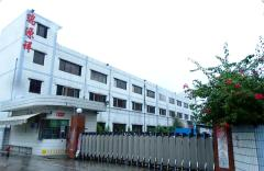 Shenzhen Reanson Products Co., Ltd.