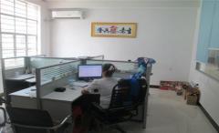 Dongguan Follow Metal Products Factory