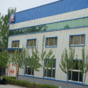 Hebei Jiurun Rubber Products Co., Ltd.